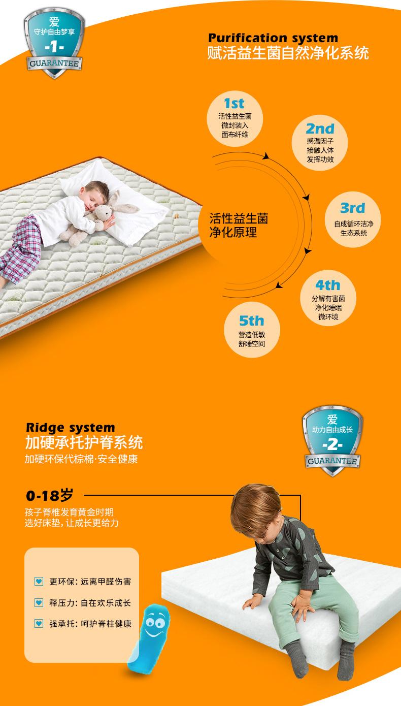 雅兰床垫高低床定制薄垫护脊儿童床