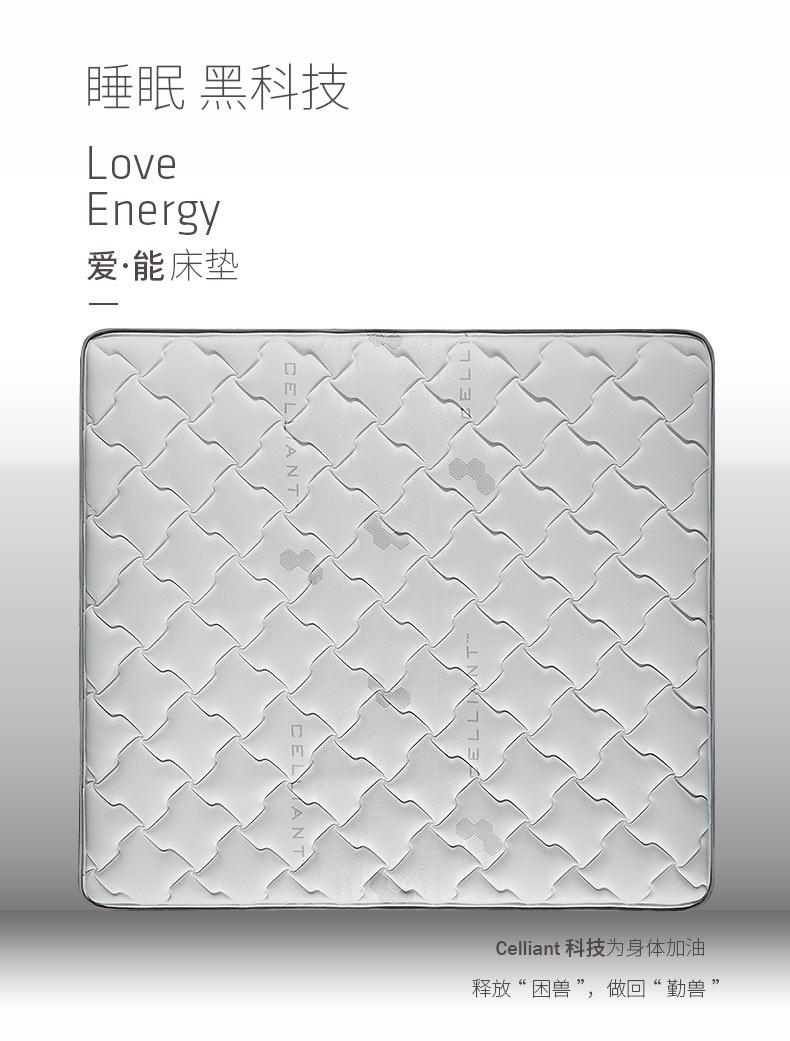 雅兰床垫 爱能 乳胶床垫1.5m 1.8米床
