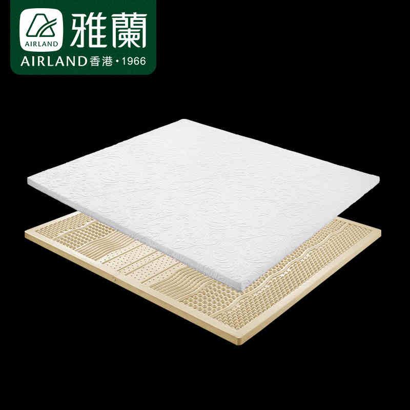 雅兰床垫弹恋爱乳胶床垫1.5m 1.8米