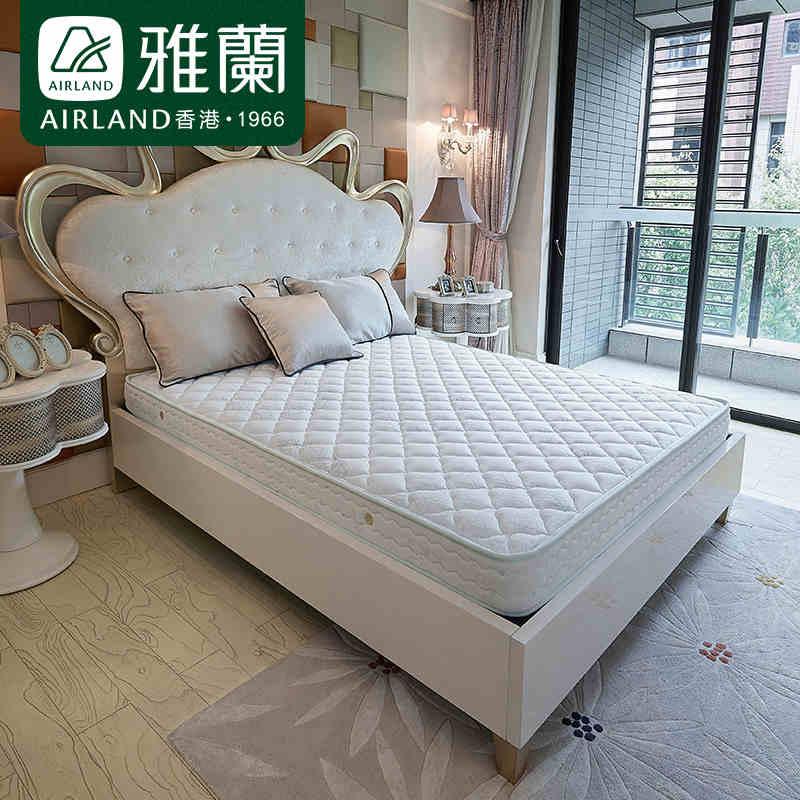 雅兰床垫唯他儿童版弹簧护脊席梦思硬床垫