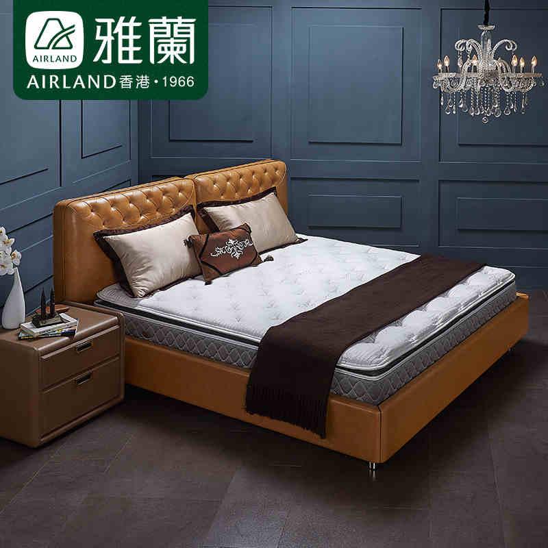 雅兰床垫希尔顿总统版乳胶席梦思1.5m 1.8m清仓