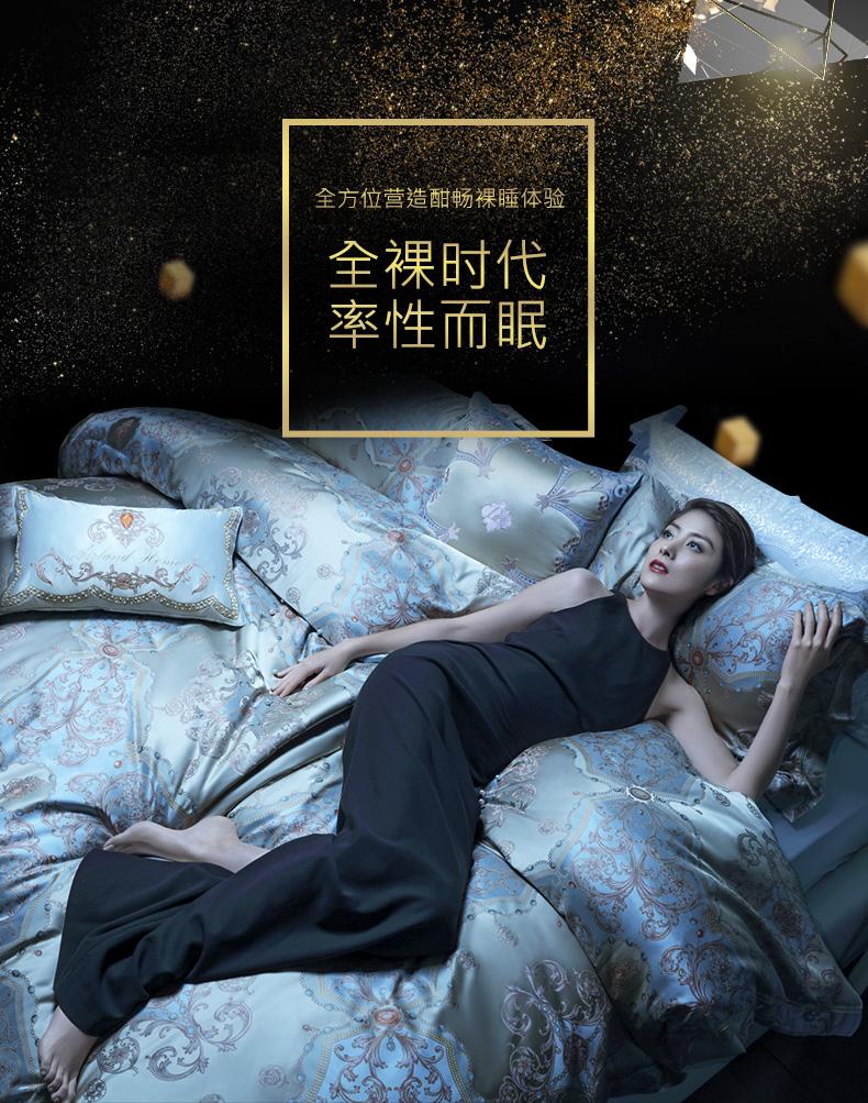 雅兰床垫全裸时代1.5m1.8米席梦思乳胶床垫