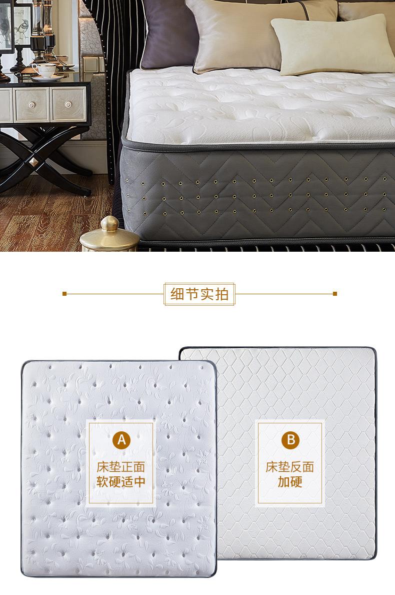 雅兰床垫淳眠独袋弹簧软硬席梦思乳胶床垫