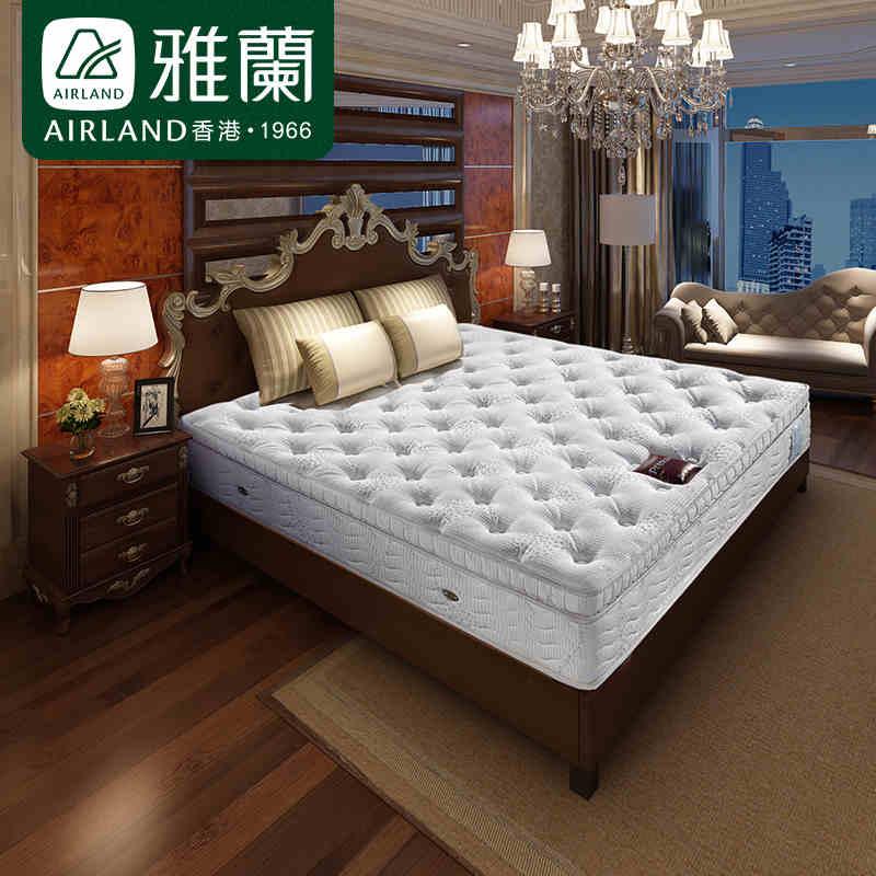 雅兰床垫柏瑞诗富氧负离子双层乳胶床垫